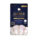 日本MDC真珠酵素口服美白丸120粒