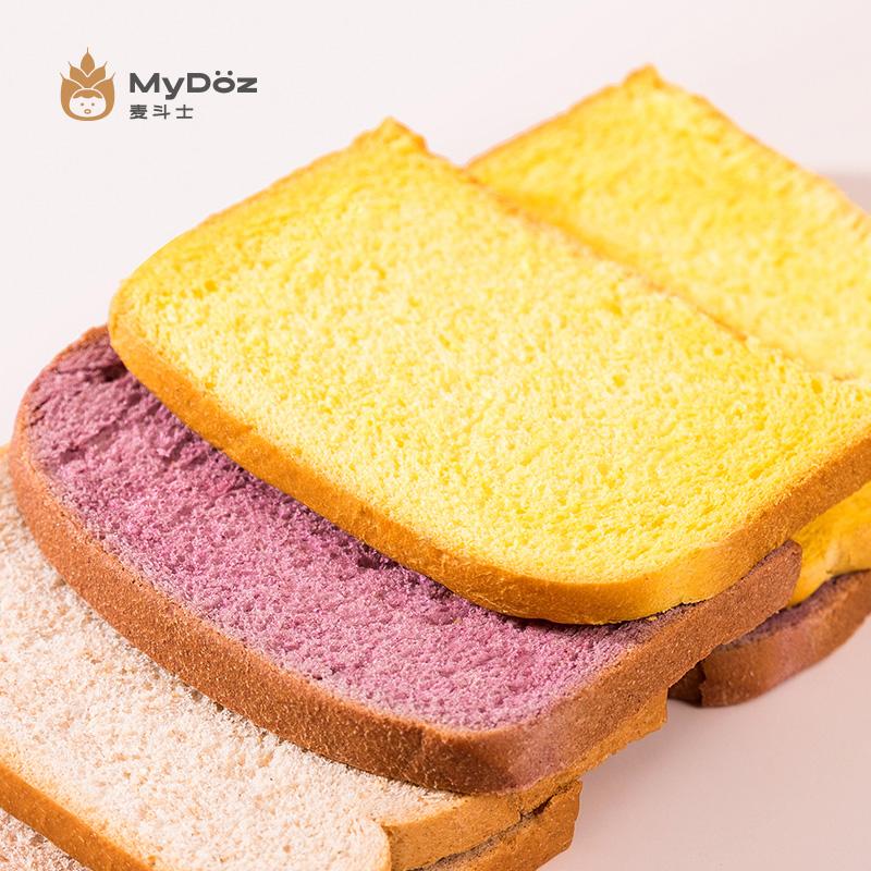 麦斗士低卡切片脂热量全麦面包黑麦吐司健身早餐粗粮饱腹代餐干粮