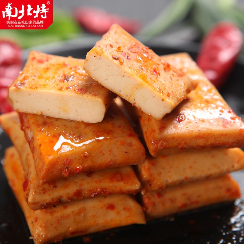 南北特鱼豆腐香辣豆干小包装袋麻辣五香豆腐干休闲小零食即食小吃