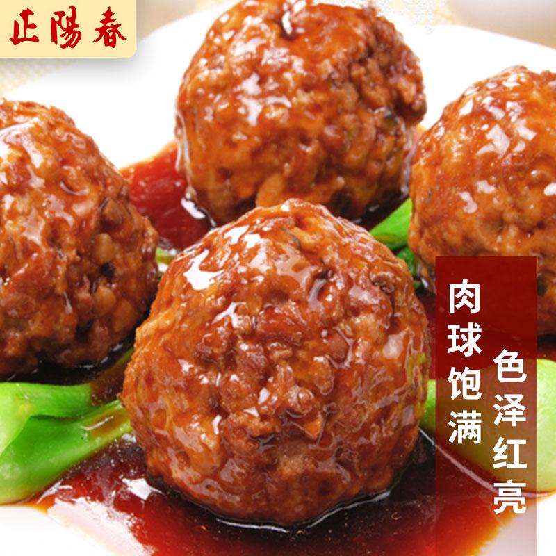 中华老字号 天津正阳春 即食四喜丸子 400g/袋