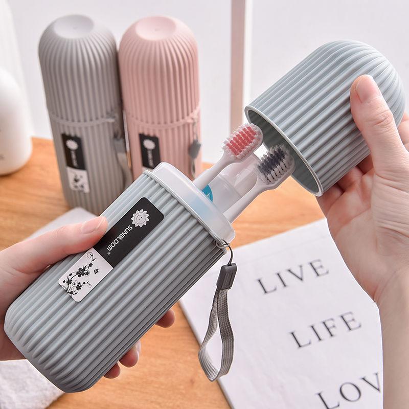 漱口刷牙杯子简约牙缸牙膏套便携式旅行套装情侣牙刷盒牙具收纳盒