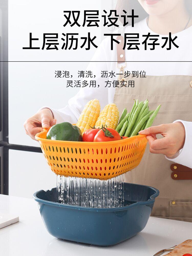 【6件套】洗菜盆沥水篮塑料洗菜篓双层方形洗菜筐子洗水果盘客