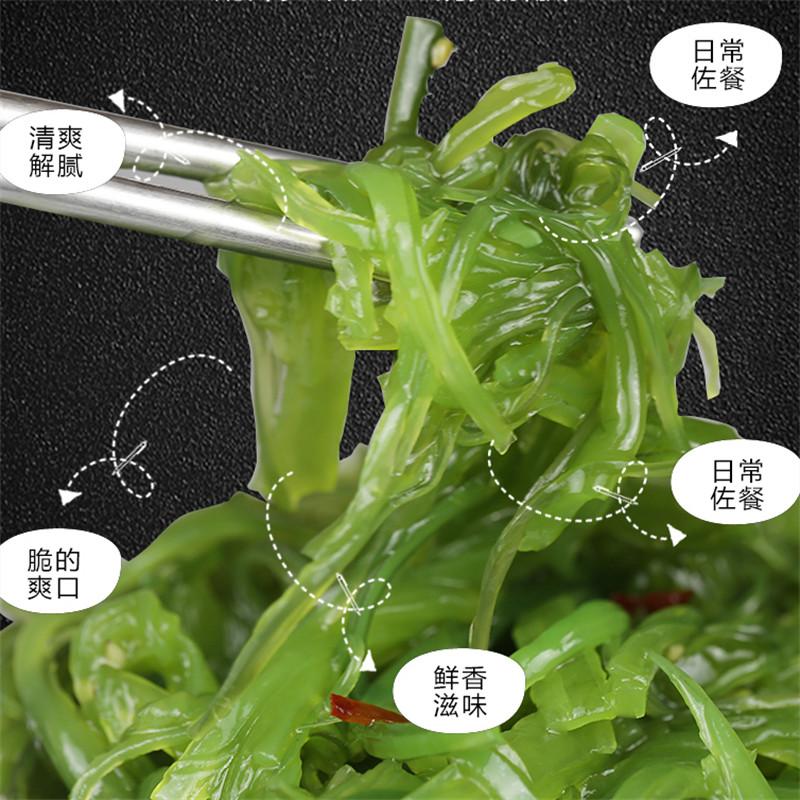 HD味之福裙带菜即食日料小菜中华海草酸甜海藻海带丝海白菜400g袋