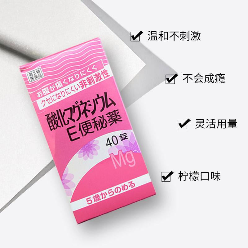 日本DXD健荣制药 孕妇治疗便秘润肠通便排毒非小粉丸减脂神器正品