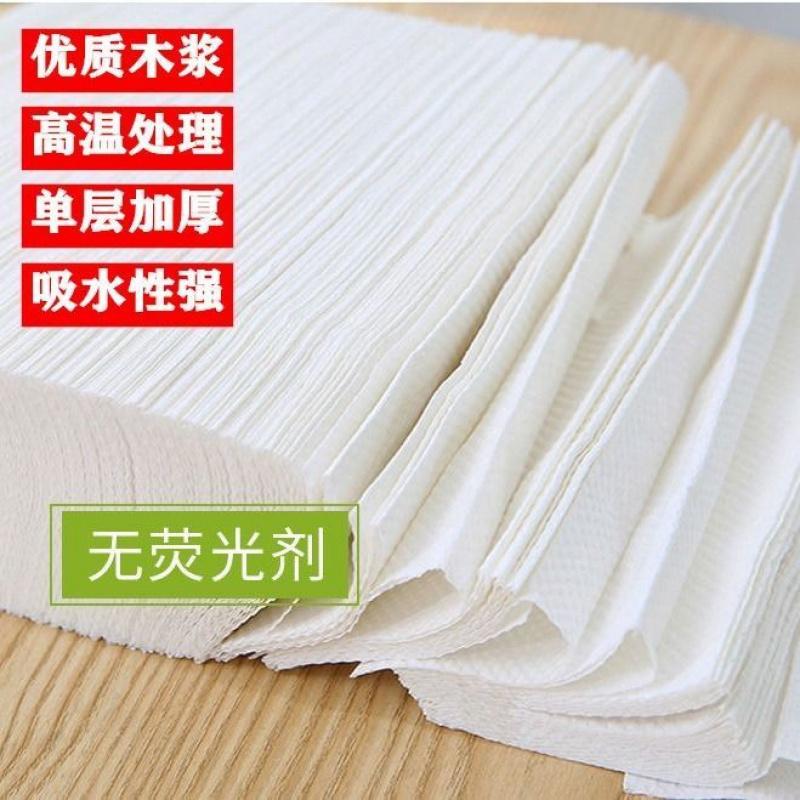 【600张】厨房用纸吸油纸擦手纸厨房纸巾加厚酒店擦手纸整箱16