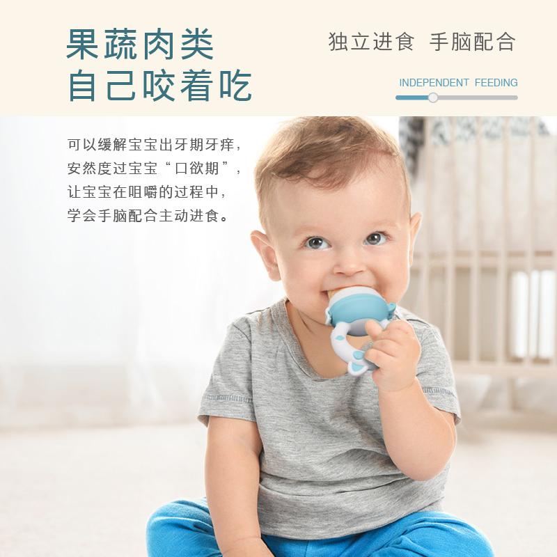 小狗贝格 婴儿食物咬咬袋宝宝奶嘴吃水果辅食器神果蔬乐牙胶