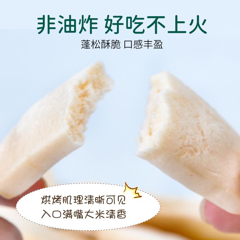 韩国跢跢妈米饼磨牙棒饼干无宝宝零食添加送6个月+婴儿幼儿辅食谱
