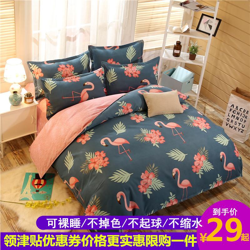 卡通可爱床上用品四件套全棉纯棉网红ins风少女心床单被套4三件套