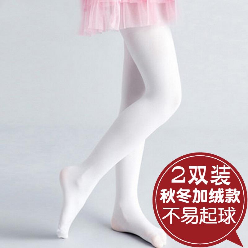 春秋女童连裤袜加厚儿童打底裤秋冬加绒白色舞蹈袜子练功跳舞丝袜