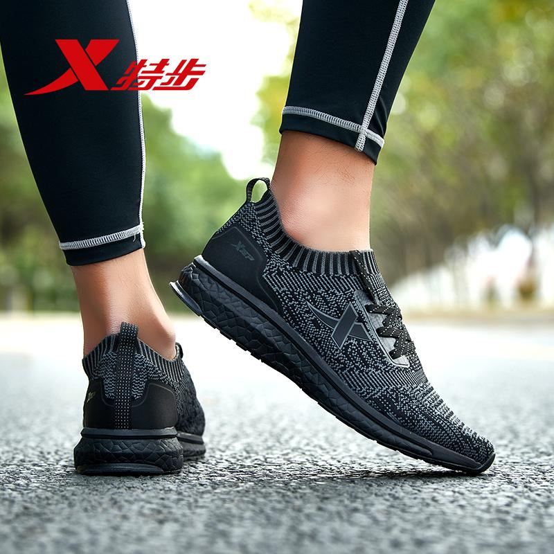 特步男鞋2018夏季新款飞织袜套黑运动鞋男士透气网面休闲跑步鞋子