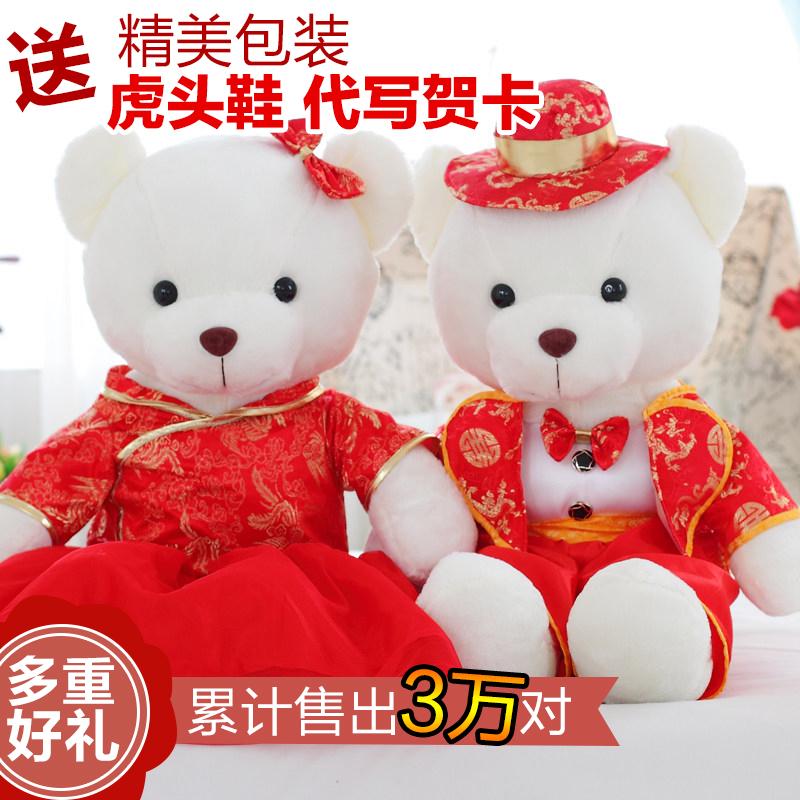 结婚礼物 婚纱熊公仔 泰迪熊 婚庆礼品 压床娃娃 婚床摆件一对