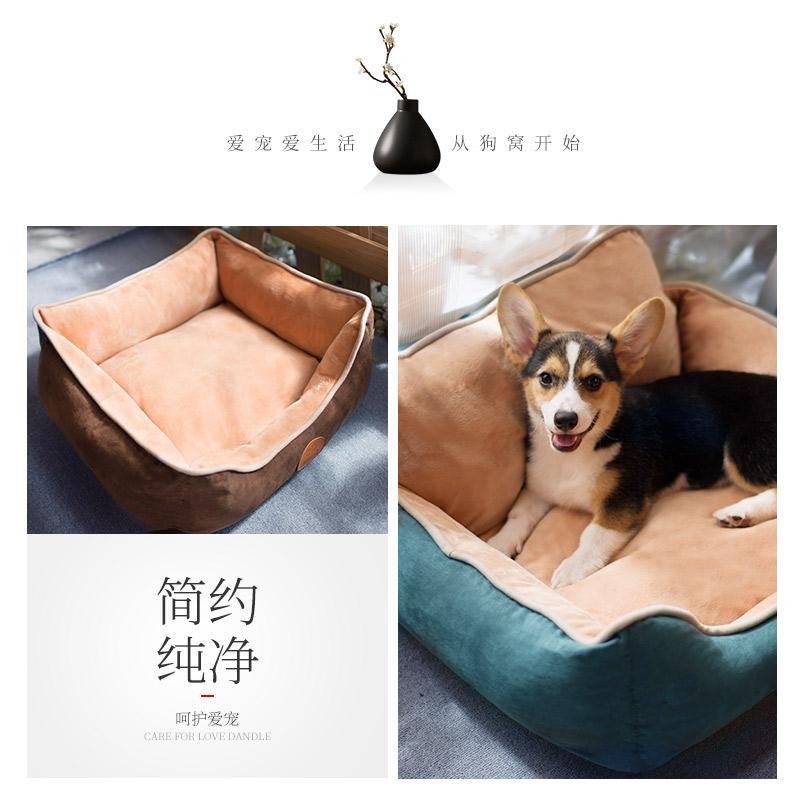 网红狗窝冬天保暖泰迪柯基小型中型犬专用可拆洗狗床四季通用宠物