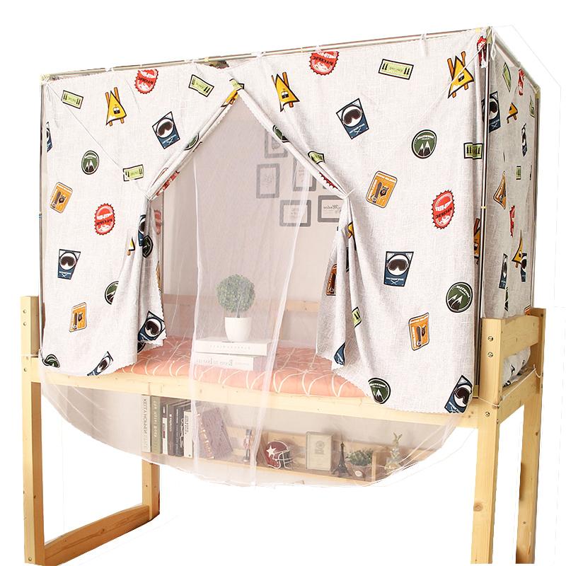 学生宿舍床帘女蚊帐神器一体式上铺寝室窗帘ins下铺男物理遮光帘