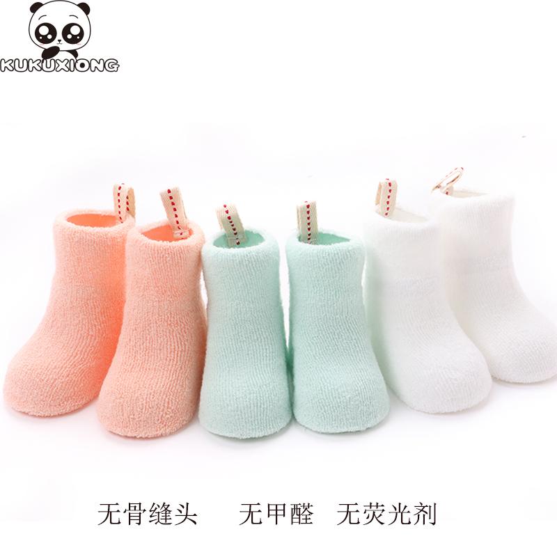 宝宝袜子秋冬 0-1-3岁婴儿加绒加厚袜子儿童袜子松口袜纯色棉袜子