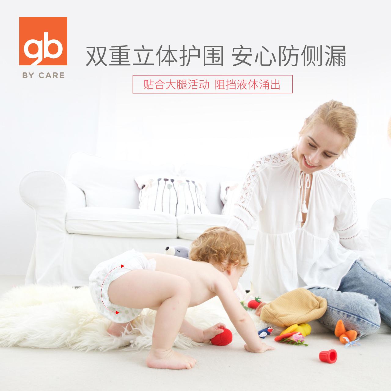gb好孩子婴儿纸尿裤超薄透气尿不湿特薄舒爽新生宝宝纸尿裤XL28片