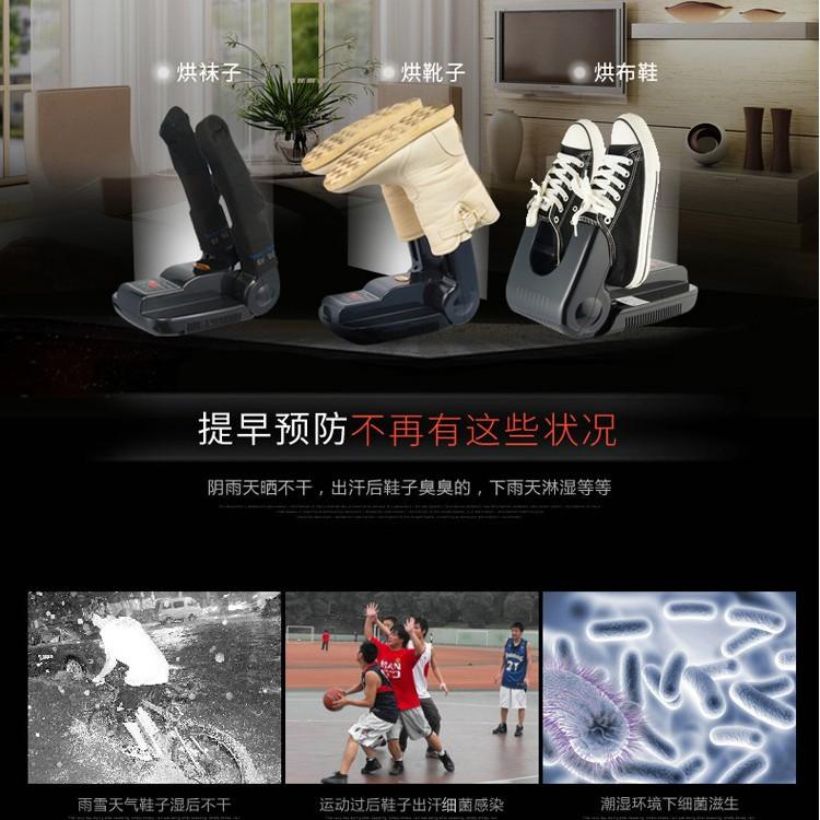 烘鞋器干鞋器鞋子烘干器宿舍学生烤鞋暖热鞋机家用多功能儿童冬季