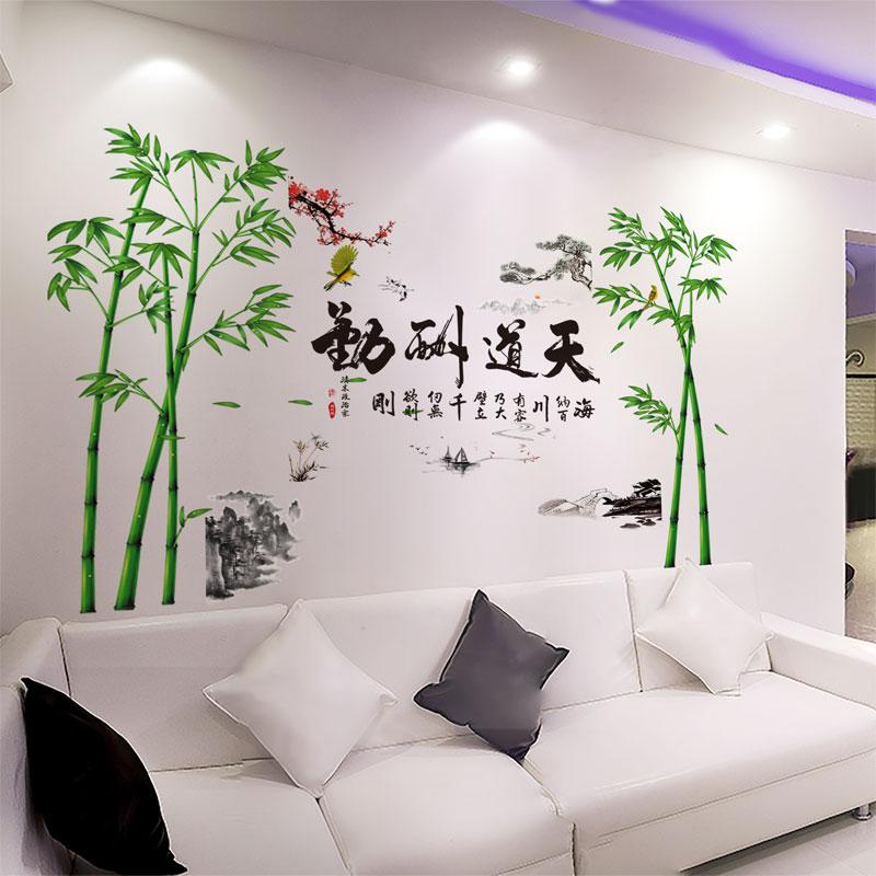 墙贴画贴纸创意客厅房间电视背景墙装饰品墙纸自粘卧室墙面3D立体