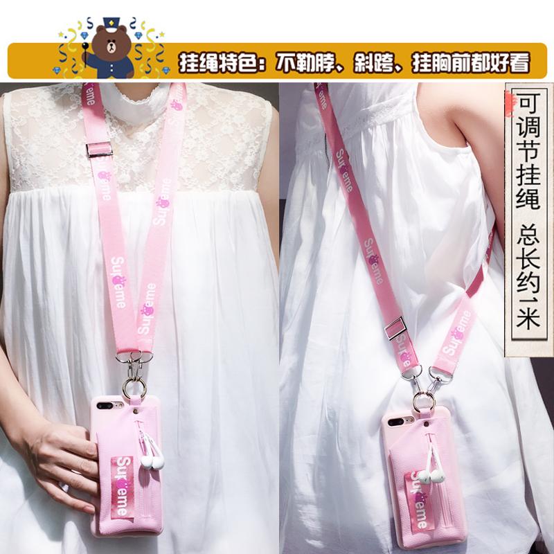 背的零钱包苹果xmax手机壳斜跨挂绳iphone7plus硅胶皮套支架6s软8