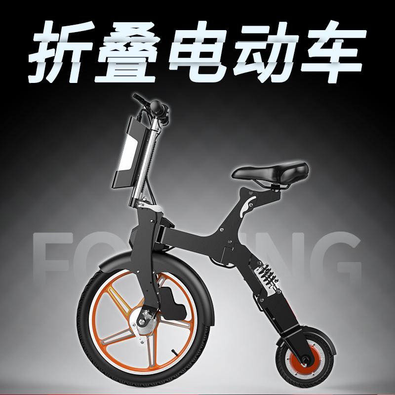 猛犸王小型折叠式电动自行车成人男女代步电瓶车锂电代驾滑板车