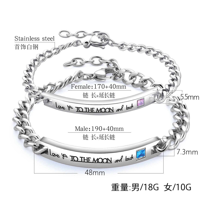 永不分离可爱情侣款时尚一对钛钢红绳手链手镯韩国男女款表白首饰