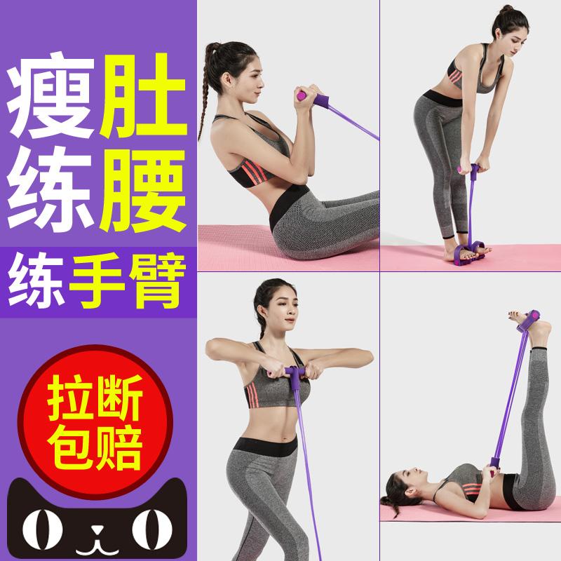 多功能脚蹬拉力神器绳脚踏家用健身普拉提棒瑜伽运动器材减肥女士