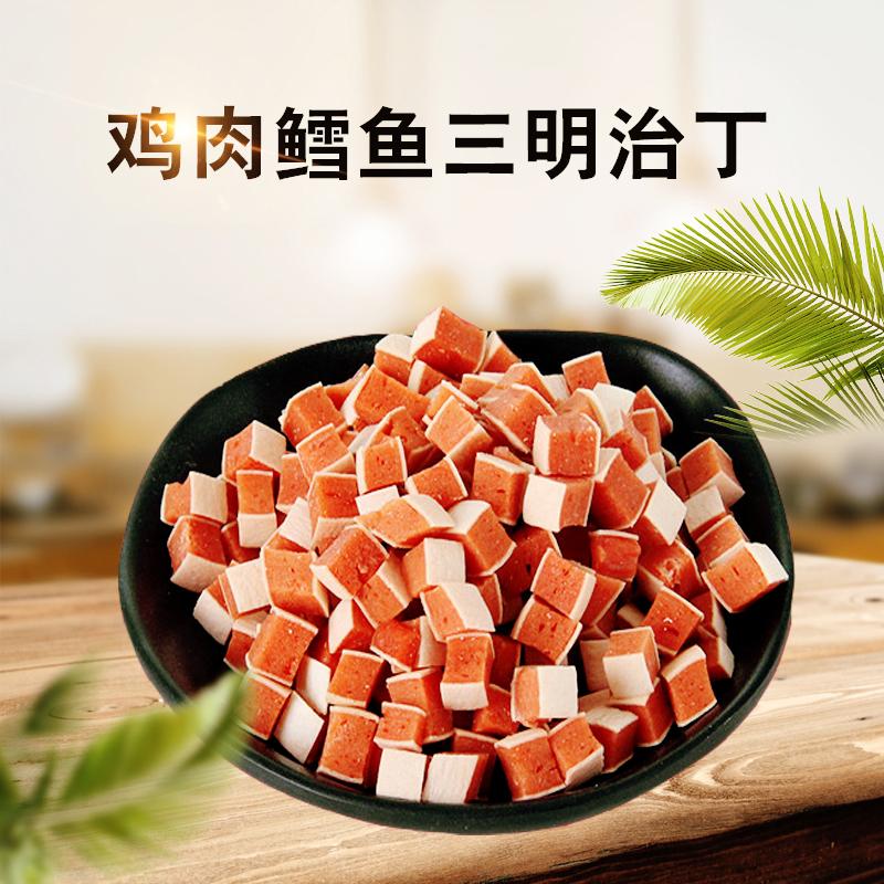 狗狗零食鸡肉鳕鱼三明治丁小寿司卷400g宠物泰迪金毛训狗奖励零食