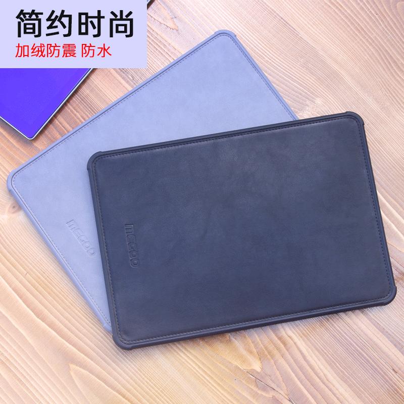 微软Surface Pro7 6 5 4 3内胆包保护套平板电脑包12.3寸磁吸轻薄