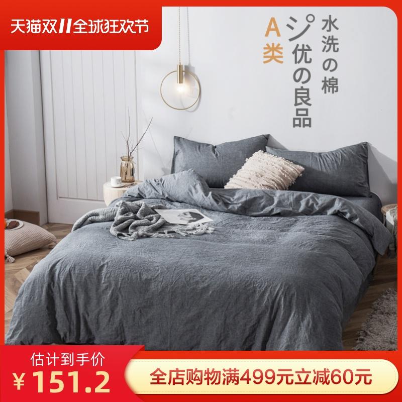 日式简约风INS网红四件套全棉纯棉水洗棉双人1.8米床单4件套被套