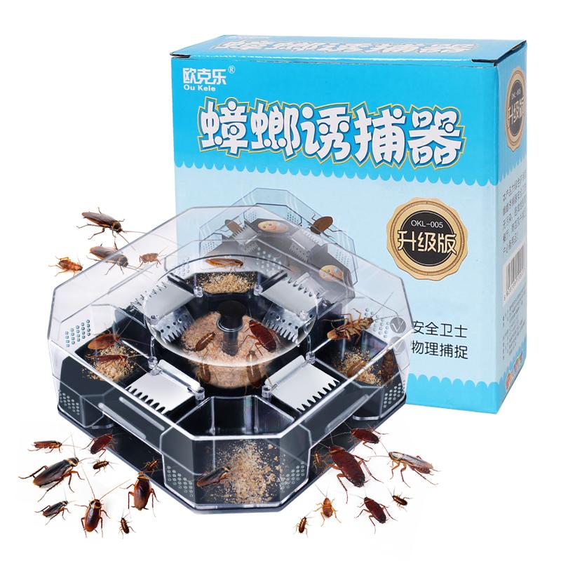 蟑螂捕捉器蟑螂屋贴灭蟑螂神器胶饵克星强力蟑螂药家用无毒一窝端