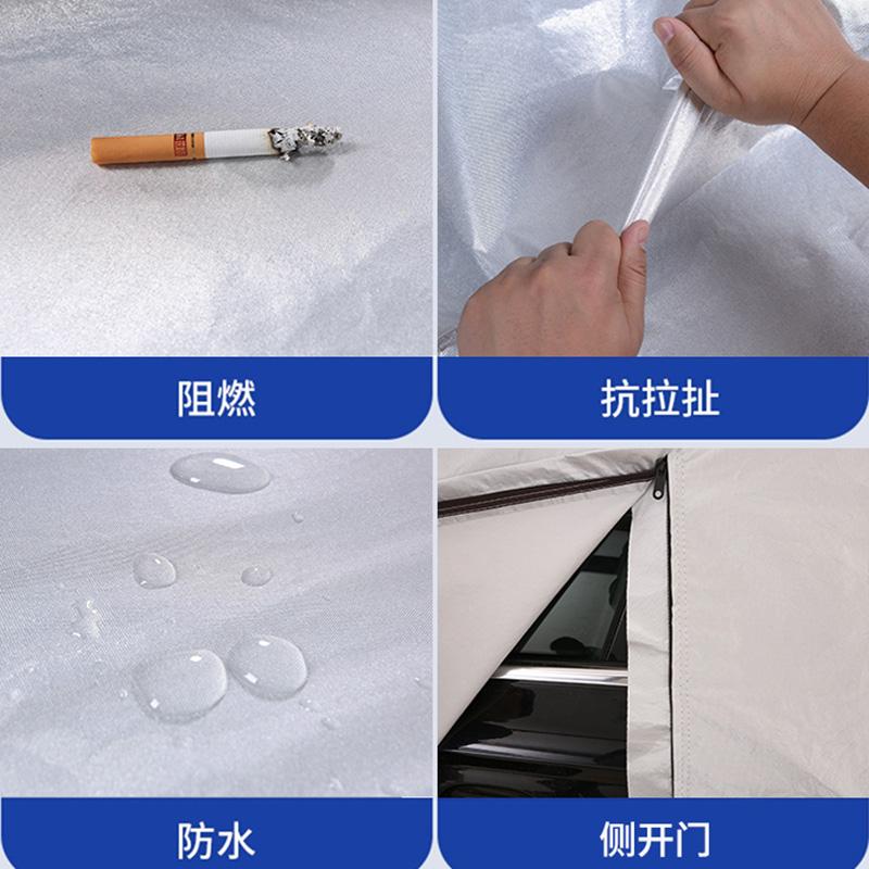 奔腾B30 B50 B70 X40 X80专用车衣车罩防晒防雨雪防冻隔热汽车套