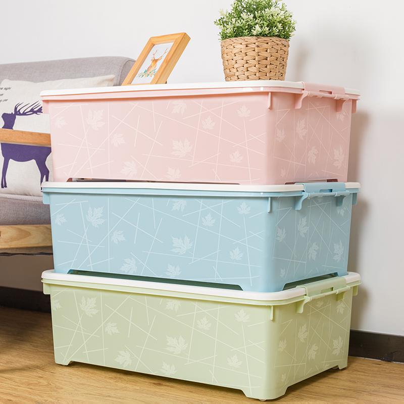 沃之沃特大号床底收纳箱塑料收纳盒整理箱扁平床下衣服被子储物箱