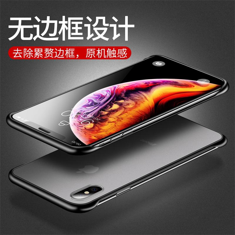 苹果x手机壳iphone11Pro max无边框超薄xs磨砂xr保护套6/6s/7/8/plus硅胶iPhonex透明iPhonexr网红ProMax硬壳