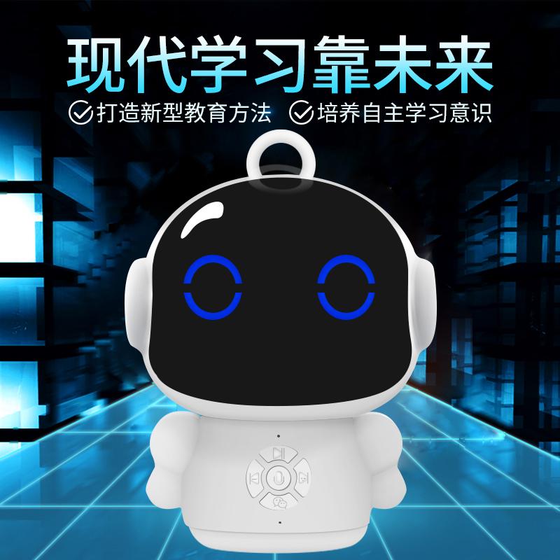 泰鑫智能机器人ai语音智能对话玩具人工智能陪伴孩子学习机男女孩