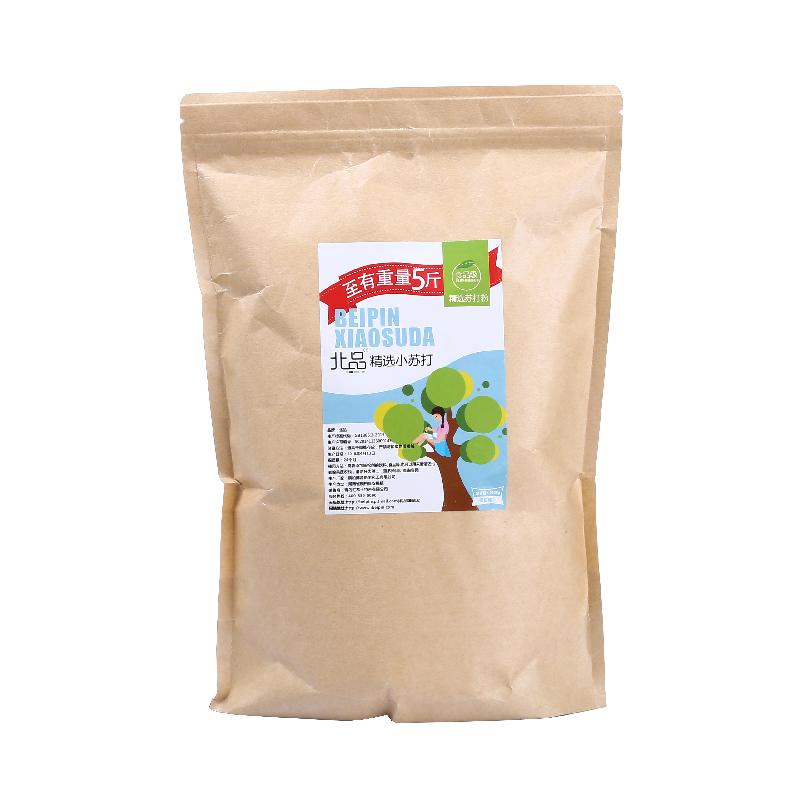 北品食用小苏打粉5斤清洁去污美白清洁黑头妇科备孕碳酸氢钠烘培