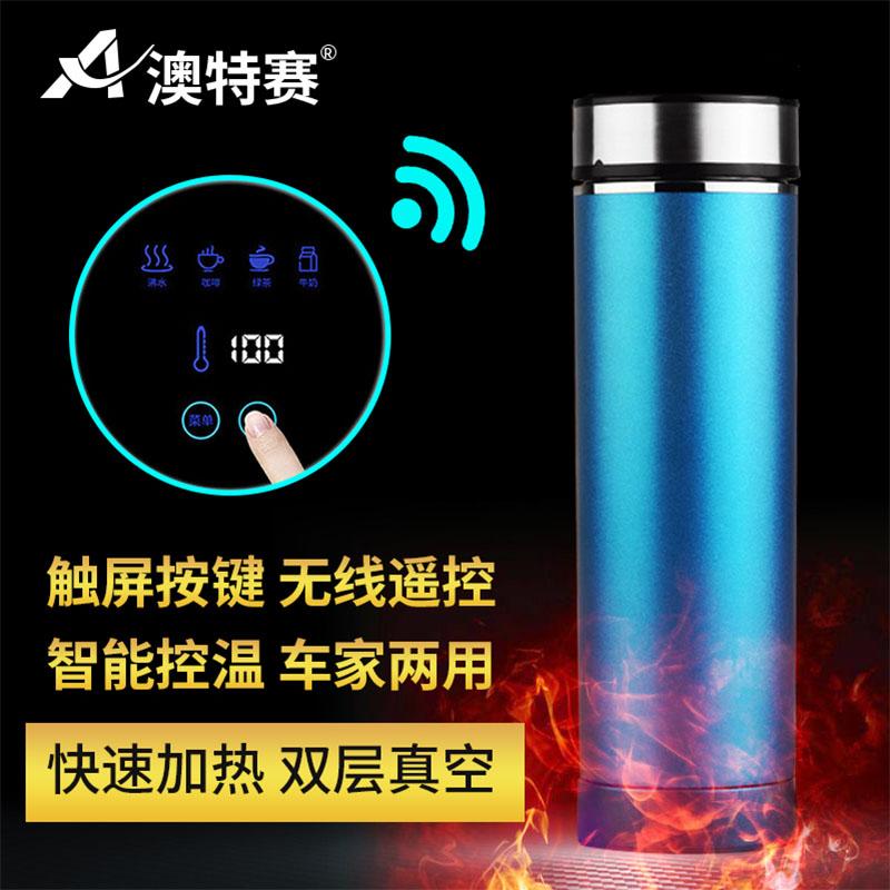 澳特赛车载水杯加热电热杯12V24V通用烧开水100度电热水壶热水器