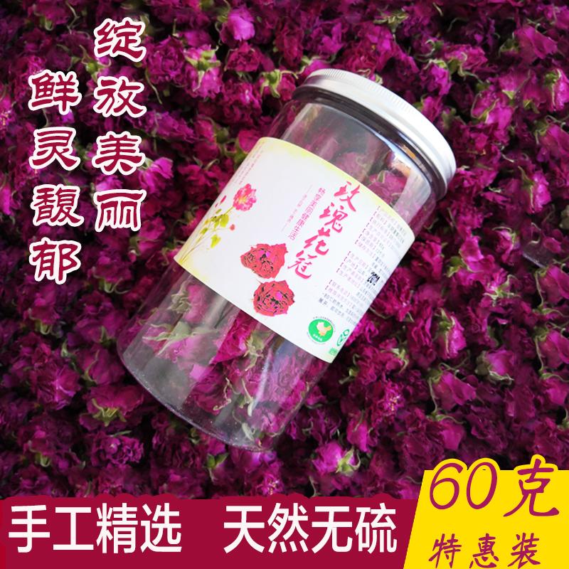 20年平阴玫瑰花冠王茶 新鲜干玫瑰特级天然无硫大朵礼盒罐装60g