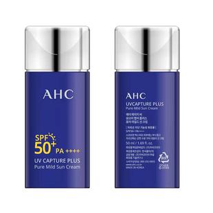 韩国AHC小蓝瓶面部防紫外线隔离防晒霜清爽不油腻学生排行榜正品
