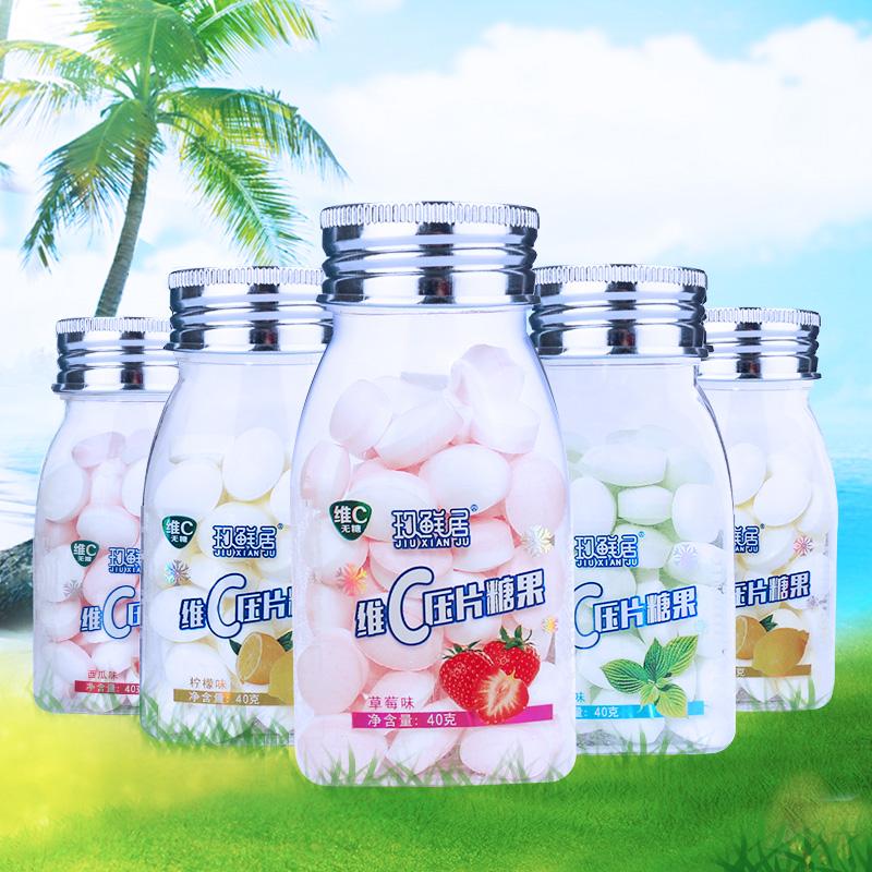 玖鲜居接吻糖薄荷糖4瓶维C清口爽口含片清凉网红口气清新无糖润喉