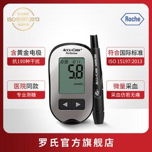 罗氏血糖仪家用医用全自动测试仪精准检测进口血糖仪精采型含试纸