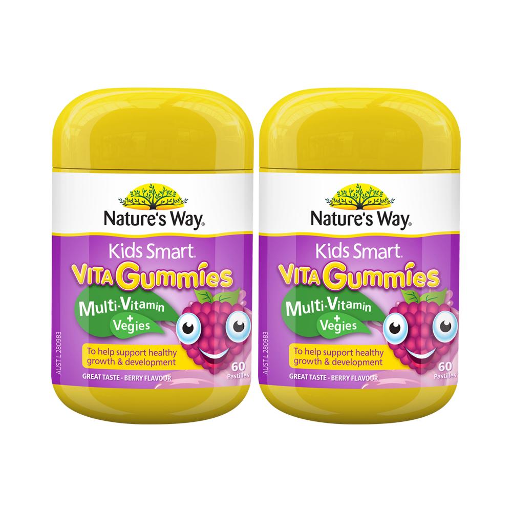 澳洲Nature's Way佳思敏维生素软糖儿童多种复合维生素宝宝营养品