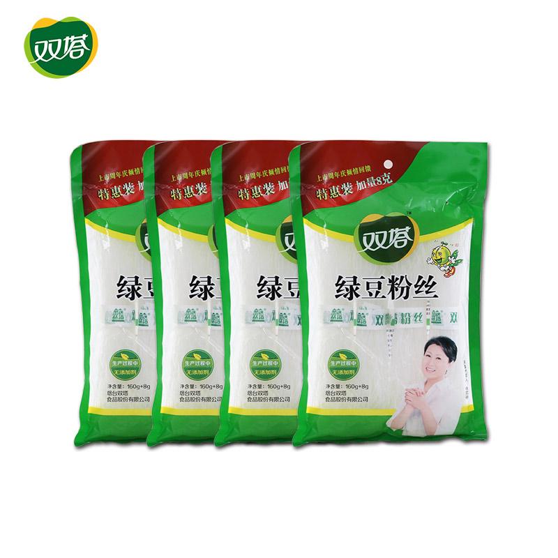 双塔食品山东龙口粉丝花甲粉条方便绿豆粉丝168g*4袋