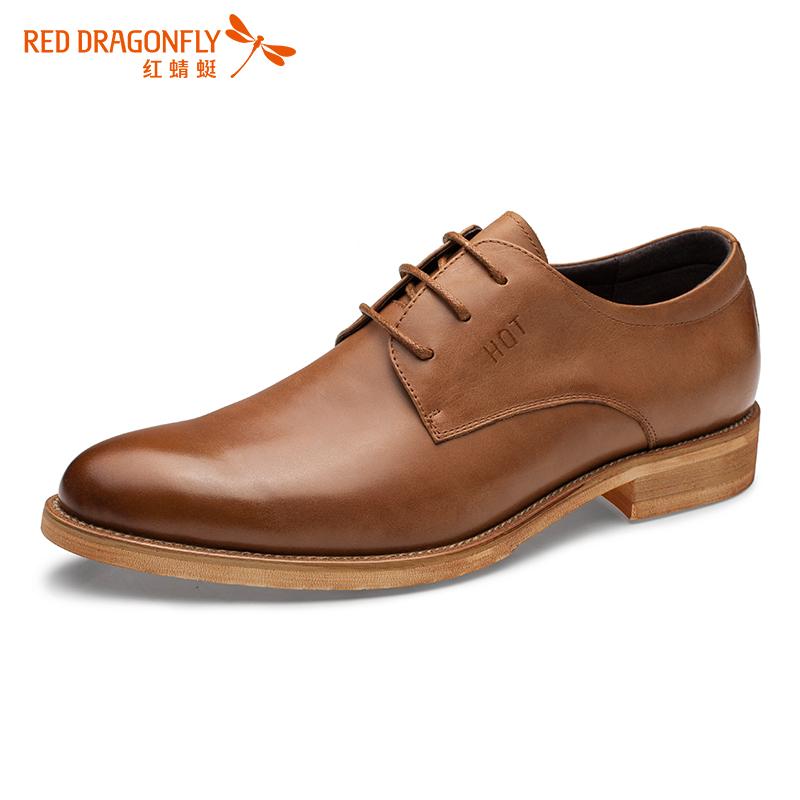 红蜻蜓男鞋新款正品时尚韩版潮流渐变色舒适百搭潮男休闲皮鞋