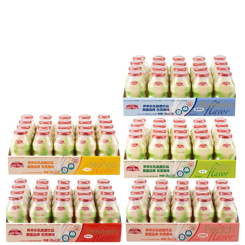 界界乐乳酸菌饮料含乳酸奶武艺同款饮品网红酸奶整箱自选口味