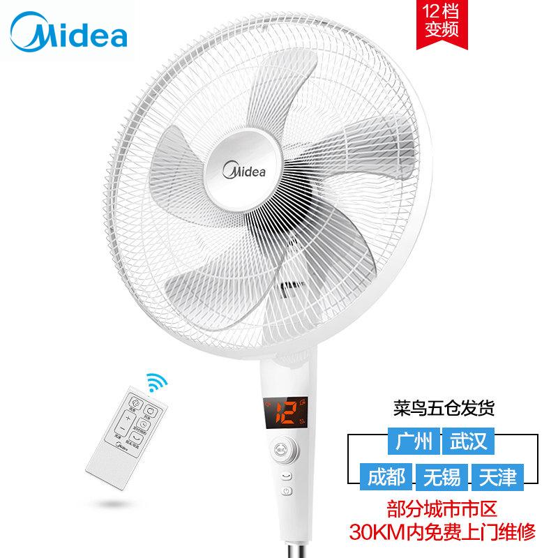 美的电风扇变频节能摇头静音遥控风扇立式落地扇台式宿舍家用电扇
