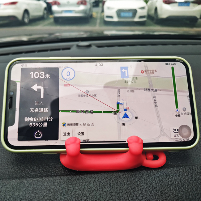 原创卡通招财猫手机架车载仪表台插卡夹导航支架多功能手机置物垫