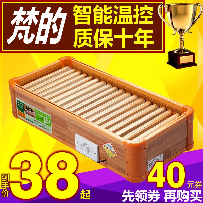 梵的实木取暖器家用烤火器暖脚器电烤火炉烤脚火箱省电火桶盆节能