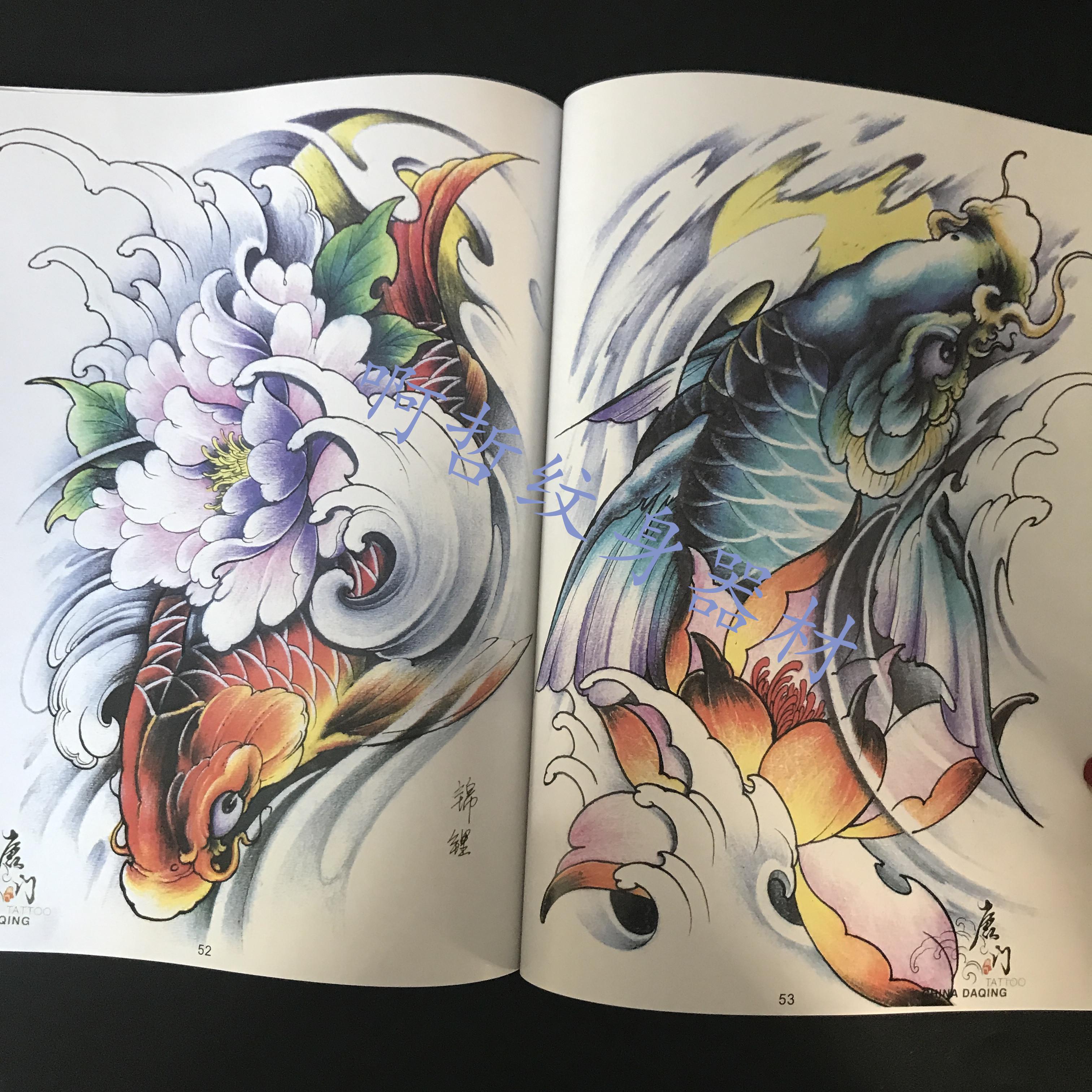 00 淘宝 华脉纹身手稿刺青书籍纹身图案神话人物满背大图哪吒李逵刑天