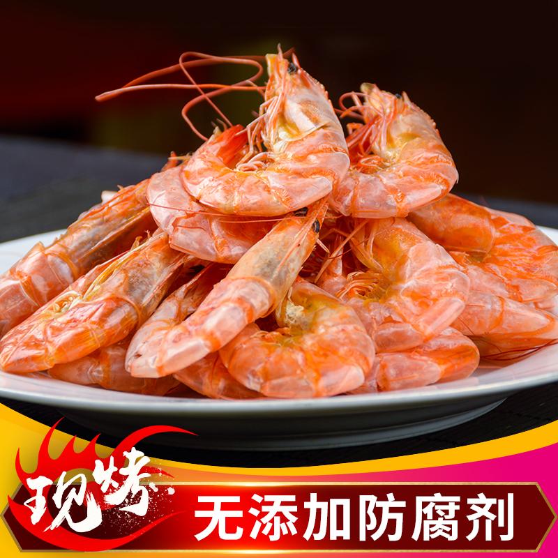 烤虾干烤大对虾干海鲜干货烤虾干舟山野生东海特产休闲零食