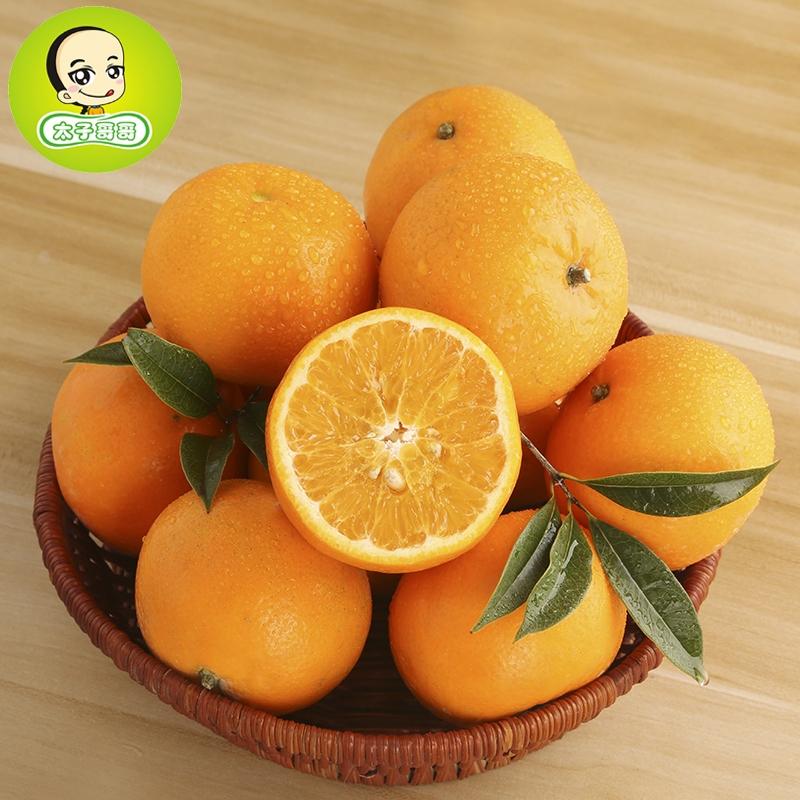 沃柑橘子贵妃柑橘沃柑广西新鲜水果皇帝贡品柑橘沃柑带箱5斤包邮