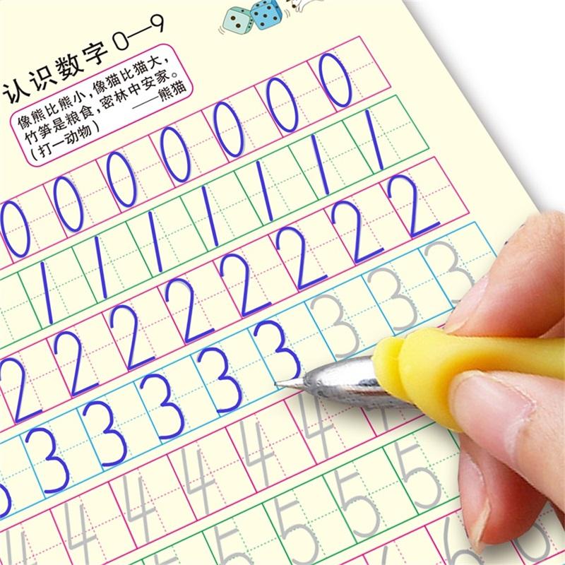 儿童练字帖学前幼儿园数字汉字描红本拼音3-6岁写字板画画本全套